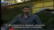 Мъжът от Адана Adanali еп.2-1 Руски суб.