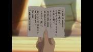 Naruto 129 Naruto Vs Sascke Bg sub [цял]