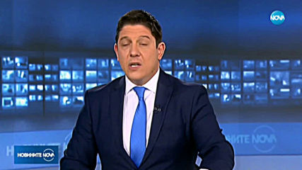 Новините на NOVA (13.11.2019 - 8.00 ч.)