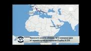 """Открита е била черната кутия на пътническия самолет """"еърбъс"""" на йеменската авиокомпания"""