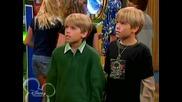 The Suite Life of Zack and Cody / Лудориите на Зак и Коди - Сезон 1, Епизод 1