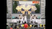 Tvxq - Drive (040703 Mbc Music Camp)