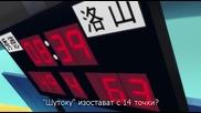 [easternspirit] Kuroko's Basketball 3 E05