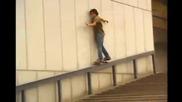 скеидбордни трикове