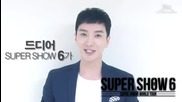 ^^ Super Junior World Tour Super Show 6 in Seoul ^^