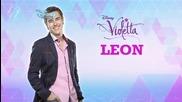 Виолета: Леон - моят характер Бг Аудио