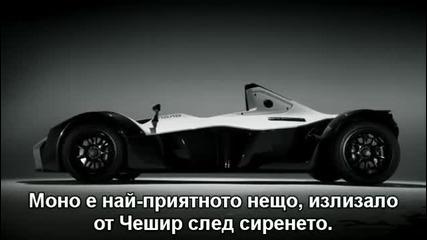 Top Gear - Bac Mono bg sub