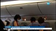 Жена роди по време на полет