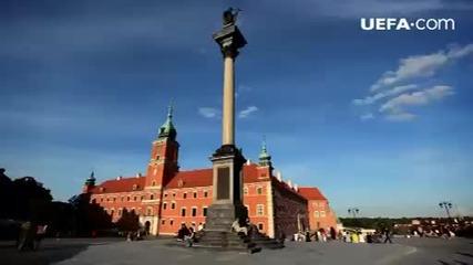 Градовете на Евро 2012: Варшава