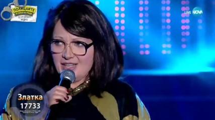 """Златка Райкова като Ваня Костова – """"Здравей, как си приятелю""""   Като две капки вода"""