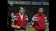 Квалификация за Световното Сащ94 България - Франция (1993 Париж)