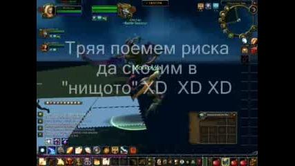 Reatek - Morkovka В Края На Wow