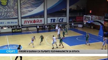 Спорт Канал 0 - 19.02.2016 г.
