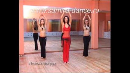 Урок 1 по bally dance