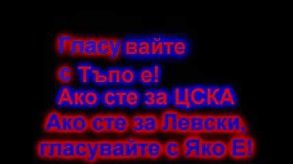 Цска Или Левски ????