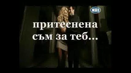 Ели Кокино - Ti Ths Exeia Brei - Превод