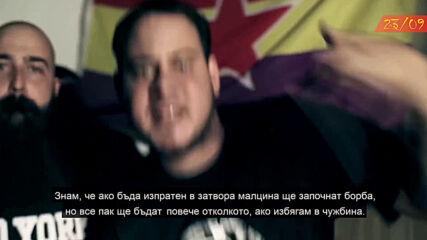 Пабло Хасел: По-страшно би било да предам идеалите си, отколкото да влезна в затвора