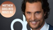 Matthew McConaughey creates 'perfect' bourbon flavor