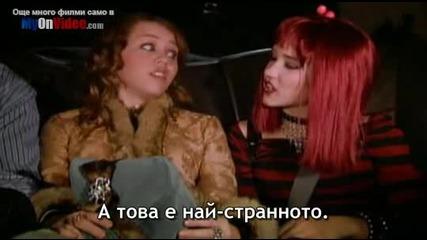 Хана Монтана - Сезон 1, Еп. 02