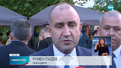 Президентът потвърди датата за предсрочните парламентарни избори
