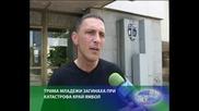 катастрофата на пътя Ямбол - Калчево (видео)