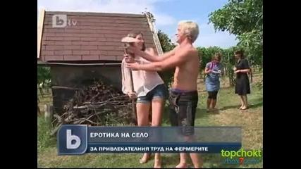 Еротика на село