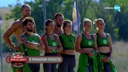 Игри на волята: България (15.10.2019) - част 1: Траките трябва да си заслужат вечерята