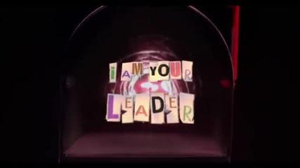 Ненормална Премиера! Nicki Minaj & Rick Ross ft. Cam'ron - I Am Your Leader