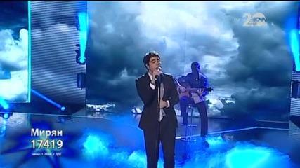 Мирян Костадинов - X Factor Live (21.10.2014)