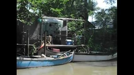 Разходка с лодка по р.камчия!