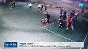 Говори футболният шеф, сочен за нападател при масовия бой след мач