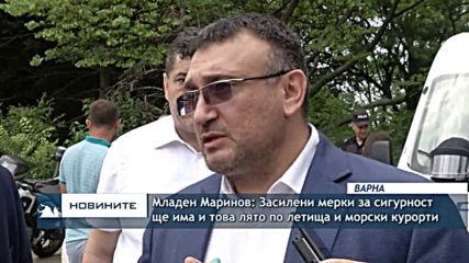 Младен Маринов: Засилени мерки за сигурност ще има и това лято по летища и морски курорти