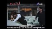[бг суб] Drunken To Love You - епизод 18 последен - 2/4