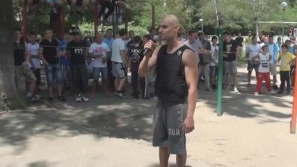 Ненормален тип на турнира в София