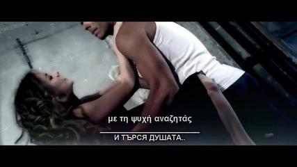 2013 Яка Гръцка! Статис Ксенос - Тяло до тяло ( Oфициално видео )