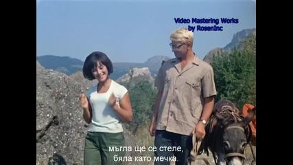"Бг суб: Кавказка пленница "" Песенка о медведях "" Аида Ведищева"