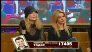 Big Brother All Stars (08.12.2014) - част 5