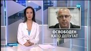 Вучков вече не е и депутат