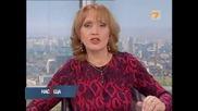 Български мафиот се гаври с непълнолетно момиче