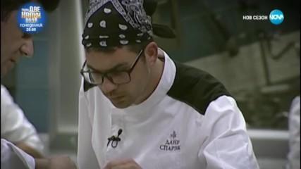 Оценките на Дани Спартак - Черешката на тортата (20.02.2019)