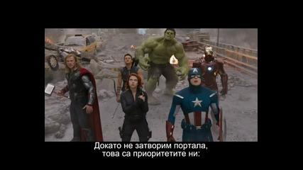 The Avengers - Голямата Битка