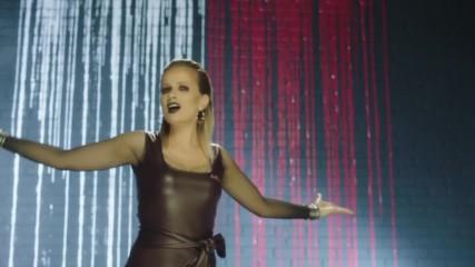 Milica Krsmanovic - Prevara se vraca prevarom (official Video) 2017