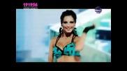 Борис Дали - Секси парче (official Video 2010)