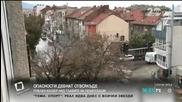 Опасен пчелен кошер над главите на пешеходци - Здравей, България (30.09.2014)