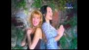 Gloria & Toni Dacheva - Jenite Sa Cvetia