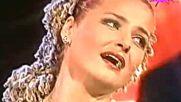 Sanja Djordjevic ( 1996 ) - Tugo