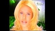 Сигнално жълто с Албена Вулева от 04,12,2004г.