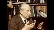 Акад. Лихачов за Старобългарската литература