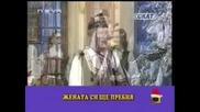 Господари На Ефира: Народна Песен