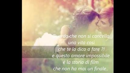 Alessandra Amoroso - E vero che vuoi restare